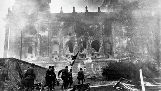 Рассекречен уникальный документ о боях за Берлин