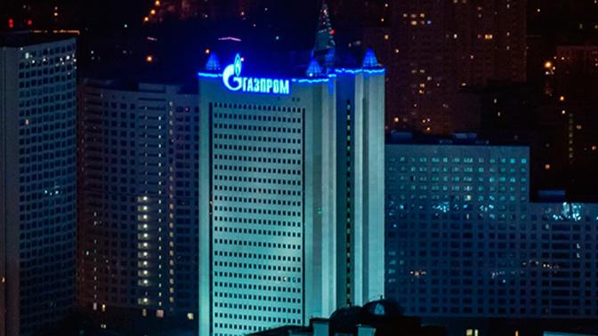 В «Газпроме» заявили о готовности возобновления переговоров с Украиной с «чистого листа»