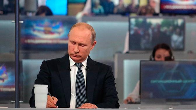 Песков рассказал о зарубежных кибератаках на прямую линию с президентом РФ в 2018 году