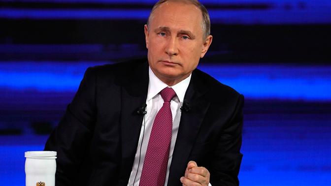 Началась «Прямая линия» с Владимиром Путиным