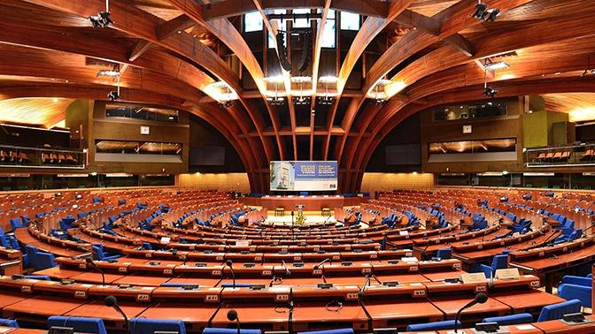 В Совете Европы выступили за возращение России в ПАСЕ