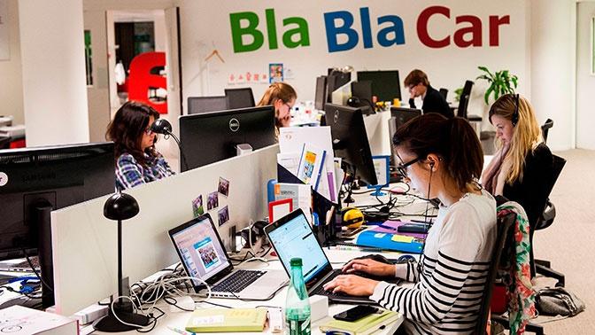 Суд рассмотрит иск о запрете в России сервиса BlaBlaCar
