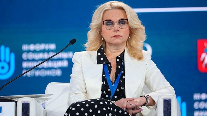 Голикова опровергла данные о сокращении бюджетных мест в вузах