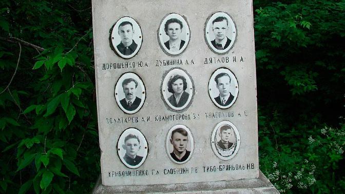 Что скрыл следователь: названа еще одна возможная причина смерти группы Дятлова
