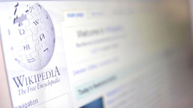 По всему миру произошел сбой в работе Wikipedia