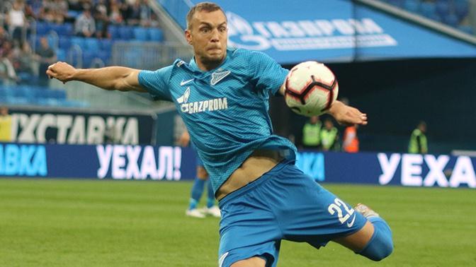 Назван лучший футболист года в России