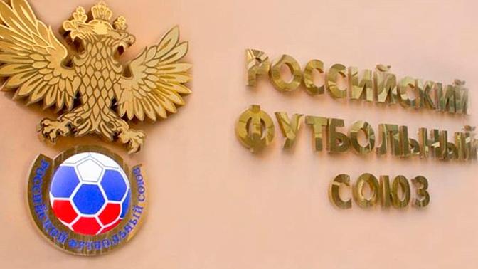 В российском футболе изменится лимит легионеров