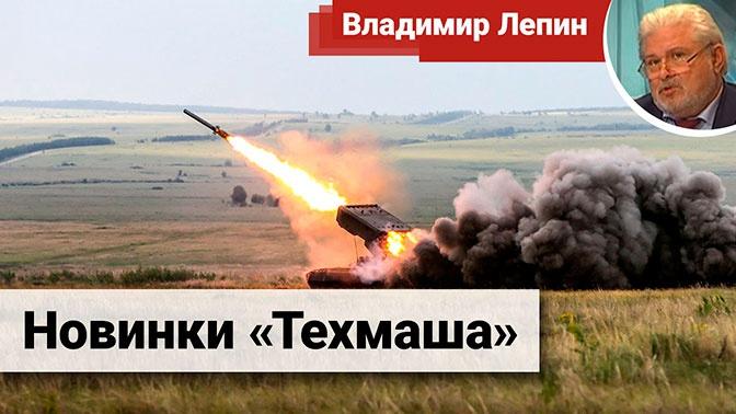 «Тосочка» и «Бронебойщик»: один из главных производителей боеприпасов в РФ о новых разработках