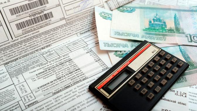 Названы регионы России с расходами на ЖКХ менее 500 рублей