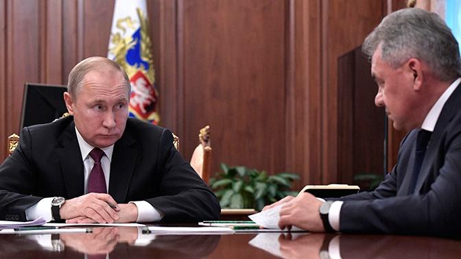 Путин проведет встречу с Шойгу