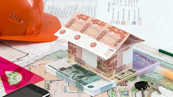 ипотечный кредит новый закон проблем ли кредит