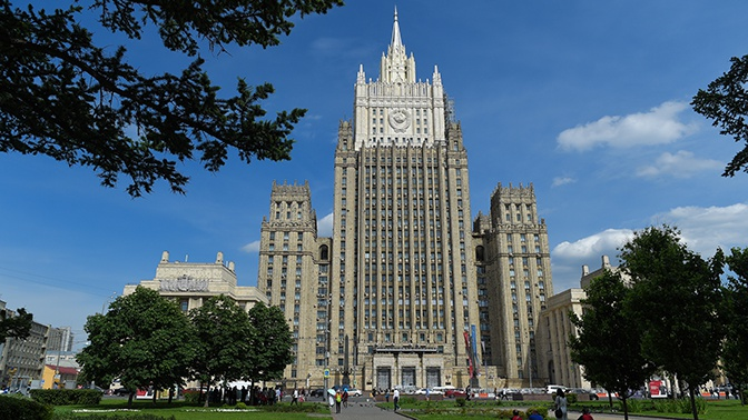 В МИД РФ назвали условие для диалога с Киевом по арестованным украинским морякам