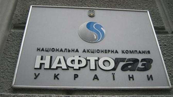 «Нафтогаз» ожидает перебои с транзитом российского газа через Украину