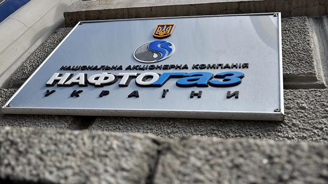 «Нафтогаз» готовится к полному прекращению транзита газа из России после 2019 года