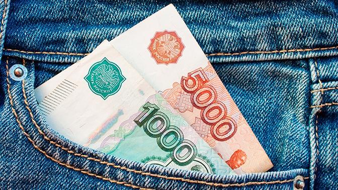 Российские молодые специалисты рассказали о желаемом уровне зарплат