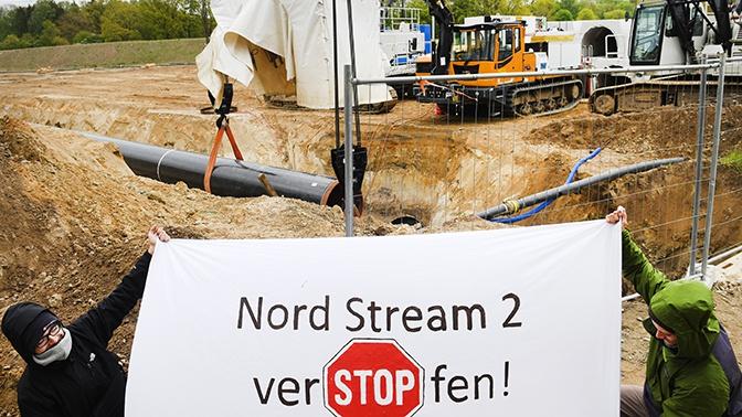 В суде Англии «заморозили» 145 млн долларов дивидендов «Газпрому» от компании Nord Stream