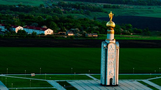 Переходя все границы: журналист из ФРГ призвал снести памятник в честь битвы на Курской дуге