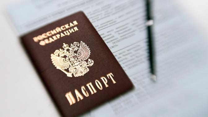 Электронные паспорта могут появиться в России в 2022 году