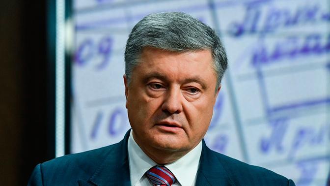 На Украине возбудили уголовные дела против Порошенко и Парубия