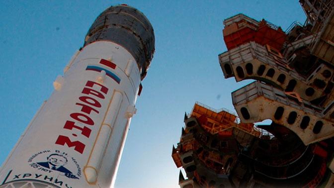 Замечания к ракете «Протон» поставило под угрозу пуск с Байконура