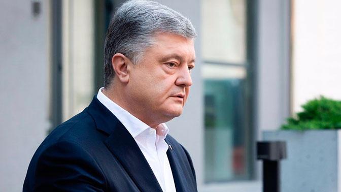 Копия повестки Порошенко на допрос появилась в Сети