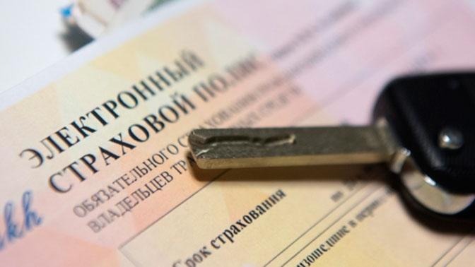 Правительство одобрило изменения в тарифах ОСАГО