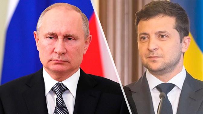 В офисе Зеленского анонсировали переговоры с Путиным по украинским морякам