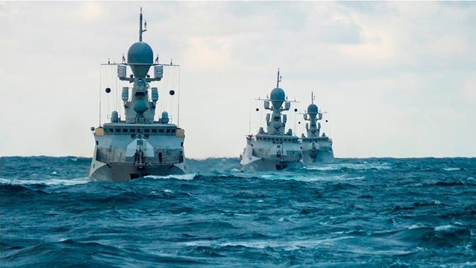 Ракетный корабль с «Калибрами» пополнил группировку ВМФ РФ в Средиземном море