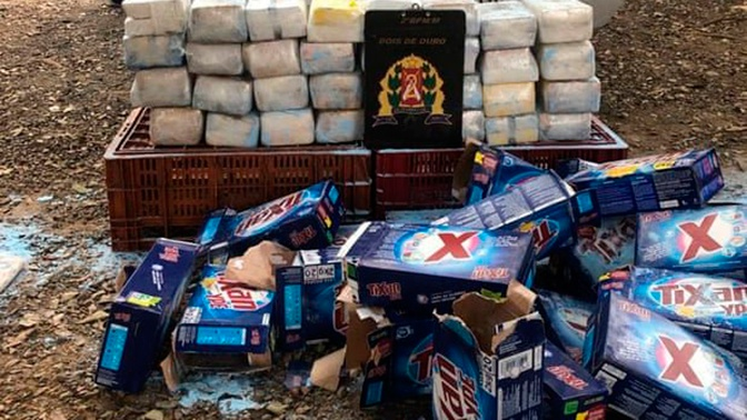 В бразильском супермаркете вместо стирального порошка по ошибке продали кокаин