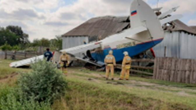 Врезался в стену: опубликованы первые кадры с места падения самолета на дом в Чечне