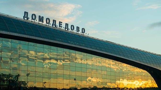 В Домодедово приземлился самолет с одним работающим мотором