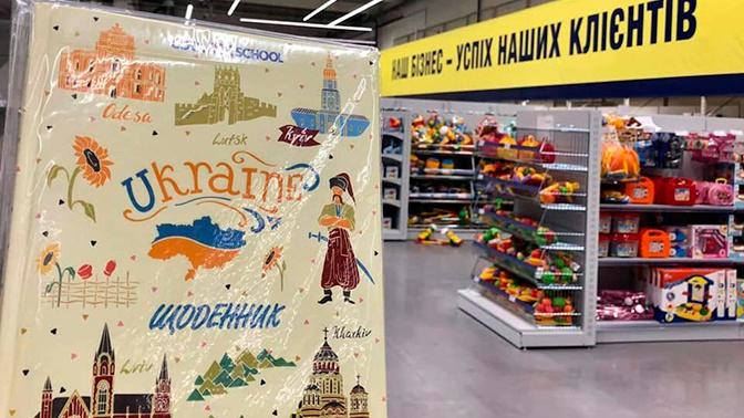 На Украине продают школьные дневники без Крыма