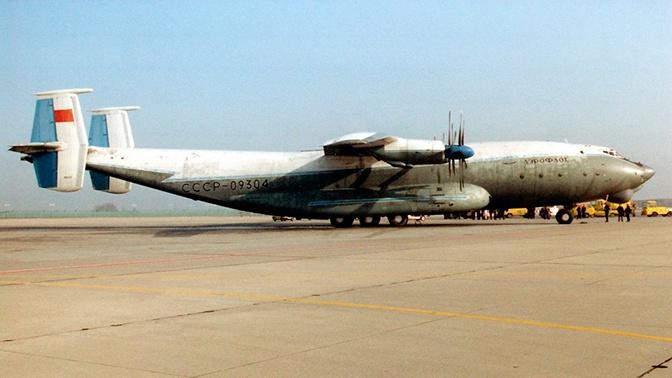 Посольство Перу в РФ разыскивает родственников погибших в катастрофе Ан-22 в 1970 году для участия в траурных мероприятиях