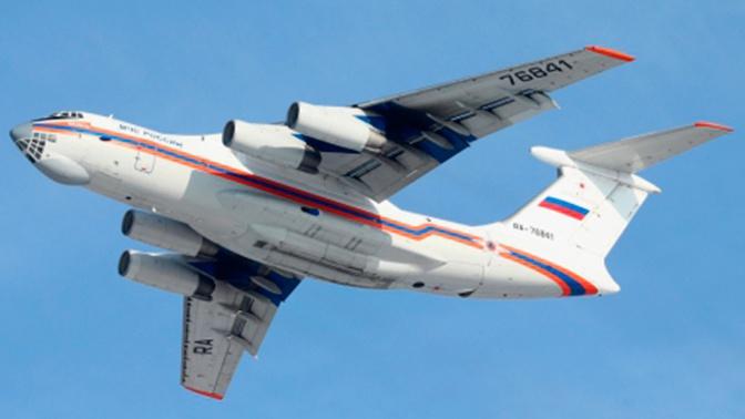 Запросивший экстренную посадку борт МЧС приземлился в Жуковском
