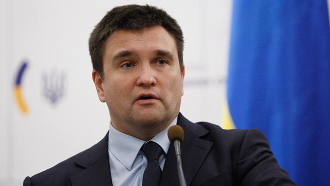 Климкин предложил сделать украинский язык официальным в ООН