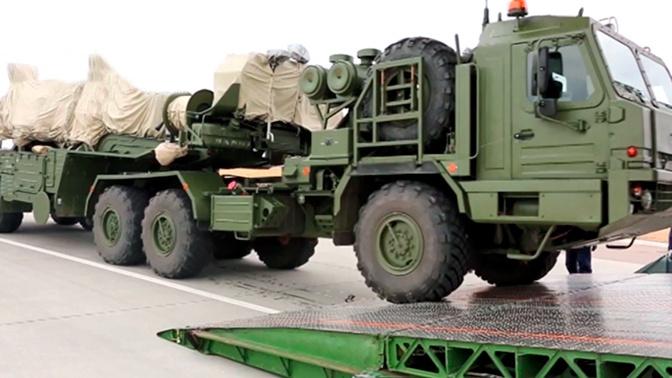 Очередные комплектующие для С-400 доставлены бортом ВТА РФ в Турцию