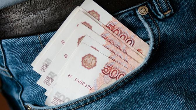 Исследование: у россиян стало больше «свободных денег»