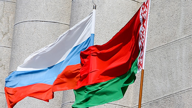 Россия и Белоруссия придут к единым отраслевым рынкам