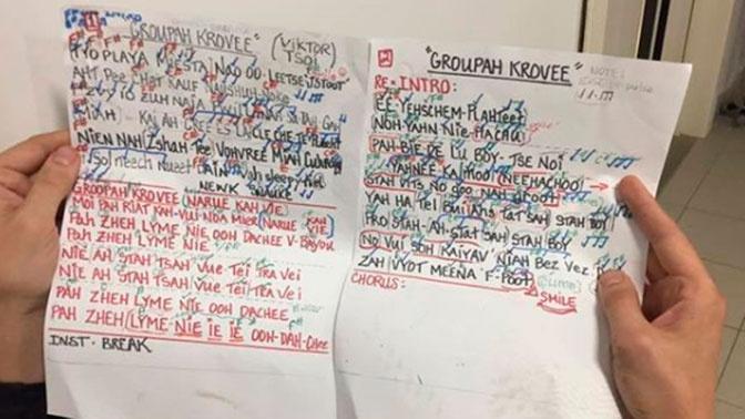 Шпаргалка Metallica с текстом «Группы крови» появилась в Сети