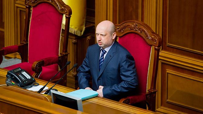 Турчинов заявил о желании украинцев «стать рабами»