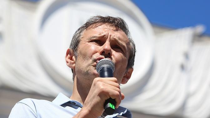 Вакарчук предложил регламентировать отношения Украины с Россией