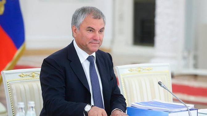 От президента Грузии потребовали публичных извинений перед Россией