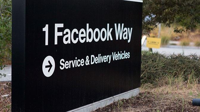 Facebook оштрафовали на $5 миллиардов