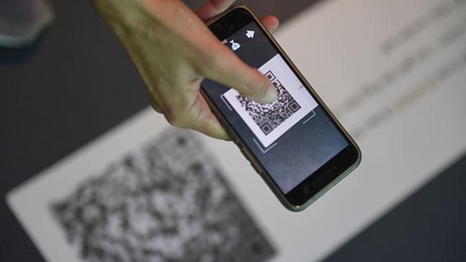 На оплату товаров по QR-коду в магазинах установят комиссию