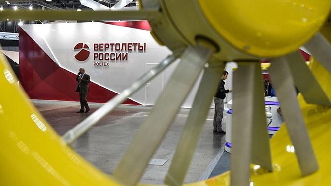 «Вертолеты России» отчитались о прибыли в 2018 году