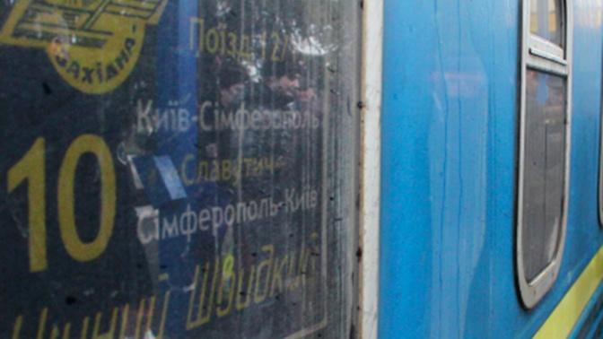 Жители Украины попросили Зеленского пустить поезда в Крым
