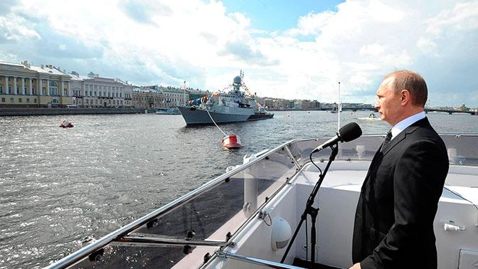Путин в День ВМФ обойдет на катере парадную линию кораблей в Кронштадте