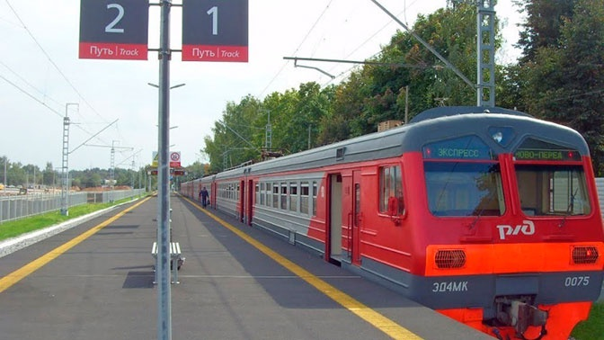 В честь ветерана ВОВ переименована железнодорожная станция в Дмитрове