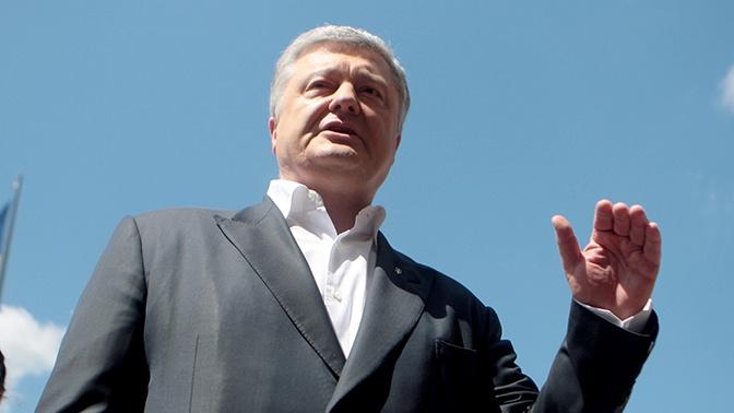 Порошенко покинул Украинское государство  вместе ссемьей