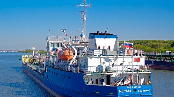 «Ответа не последовало»: Генконсульство России направило Украине ноту из-за танкера Neyma